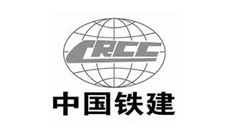 中铁建设集团